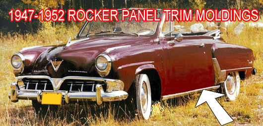Studebaker rocker panel trim